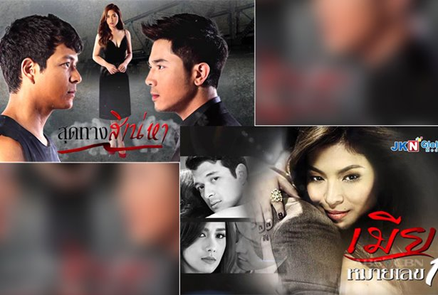 """Bridges of Love"" and ""The Legal Wife"" Air on Thai TV"